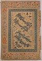 """""""Portrait of Khan Dauran Bahadur Nusrat Jang"""", Folio from the Shah Jahan Album MET sf55-121-10-31b.jpg"""