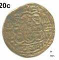 'Black' Tangka - Tibet (Nepalese Mints) - Scott Semans 35.png