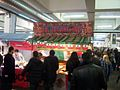 'Mexichino' food stand at Boiler House Food Hall.jpg