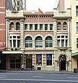 (1)Building Elizabeth Street.jpg