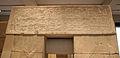 Ägyptisches Museum Berlin 158.jpg