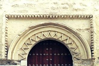 Santa María Magdalena, Córdoba - Image: Église de la Magdalena de Cordoue 01