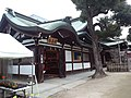 Ôsaka-ten'man-gû Shintô Shrine - Sanshû-den.jpg