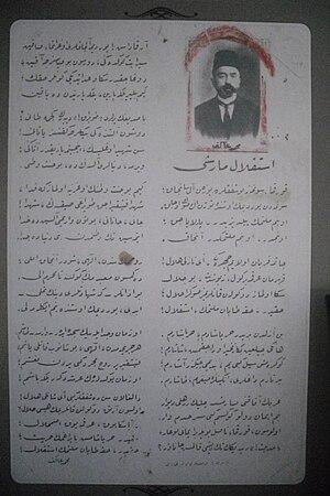 İstiklal Marşı - Original manuscript written by Mehmet Âkif Ersoy.