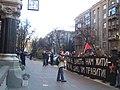 Акція профспілки Пряма дія, фото 2. 8.11.2008.jpg