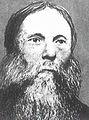 Александр Яковлевич Артынов.jpg