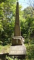 Братська могила борців за владу Рад.1957 р.JPG