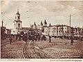 Братський монастир та Духовна Академія Київ 1911.jpg