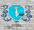 Будинок Полтавського губернського земства (герб м.Лубни).jpg