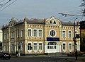 Будинок Таубіна у Білій Церкві.jpg