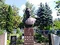 Бюст на мраморном постаменте на могиле Хвостова Павла Никитовича 2.jpg
