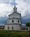 Владимирская церковь 1а.jpg