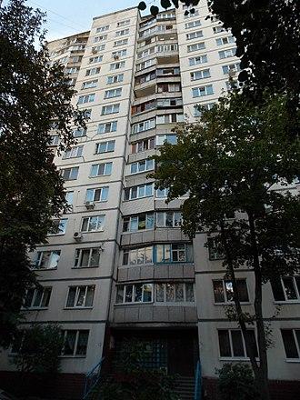 Vasyl Stus - The house in the Chernobylska street, Kiev, where Stus lived in 1979–1980