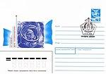Гагарин Юрий Алексеевич (конверт 1989-1).jpg