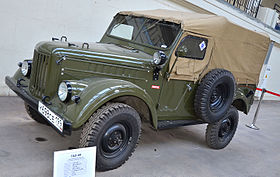 Газ-69.JPG
