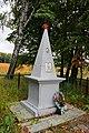 Давидківці (41) Місце загибелі Героя Радянського Союзу Л.Л. Шестакова.jpg