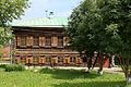 Дом Худояровых (Нижний Тагил).jpg