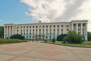 Council of Ministers of Crimea - Building of Council of Ministers of Crimea