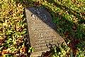 """Кладбище """"Сорвали"""". Фото 5.jpg"""