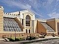 Конгрес-центр Сумського державного університету.jpg