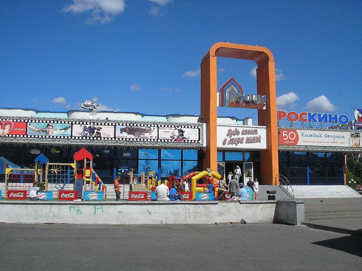 rusich-seansi-filmov-russkaya-gimnastka-golishom