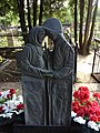 Мемориал погибшим воинам в Великую Отечественную войну (обратная сторона).JPG