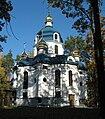 Миколаївська церква (Ірпінь).jpg