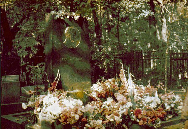 Могила Сергея Есенина в 1983г.