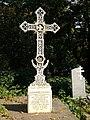 МогилыЛобачевского Н.И. (1792 - 1856) и его родных (г. Казань, Арское кладбище) - 4.JPG