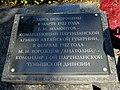 Могилы Мамонтова и Ворожцова, проспект Ленина, 17-28, Барнаул, Алтайский край.jpg