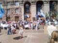 Мітинг проти підвищення вартості проїзду, Київ 2018.png