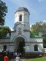Надбрамна дзвіниця (мур.), Острог, вул.Замкова 5.JPG