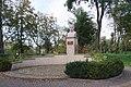Надвірна, Пам'ятник І.Франкові.jpg