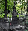 Надгробок Коханської М. К. та Косенко А. К..JPG