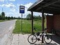 "Остановка автобуса Autobusu pietura ""Ērberģe"" - Bontrager - Panoramio.jpg"