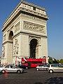 ПАРИЖ Arc de Triomphe - panoramio.jpg