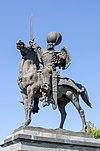 Пам'ятник Ігорю князю.  Новгород-Сіверський.JPG