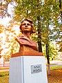 Памятник-бюст Герою Советского Союза Л. Г. Шевцовой.jpg