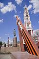 Памятник Космодемьянской З.А3.jpg