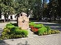 Памятник жертвам белого террора.JPG