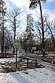 Парк «Пуща-Водиця» IMG 3525.jpg