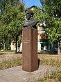 Погруддя М.Ю.Лермонтова, м. Кривий Ріг 01.jpg