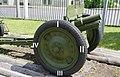 Пушка полковая.jpg