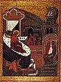 Рождество Пресвятой Богородицы XVI.jpg