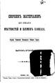 СМОМПК 1882 02.pdf