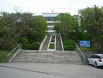 СахМП (офис в Холмске).JPG