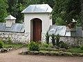 Святогорский монастырь, ворота.jpg