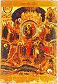 Собор Богородицы. Кострома.jpeg