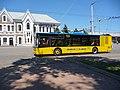 Троллейбус ЛАЗ на вокзале - panoramio.jpg