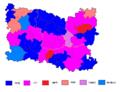 Уаза - региональный совет.png
